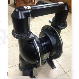 天津津南区气动隔膜泵qby厂家供货铝合金气动隔膜泵