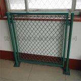 籃球場圍網 勾花網圍欄 鐵絲網圍欄