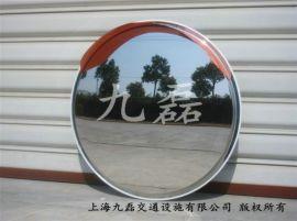 九磊牌JL-GJJ-60SN不锈钢反光镜60cm