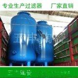 陶瓷膜過濾器(剩餘氨水過濾器)