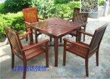 户外家具花园桌椅实木桌椅套装木质长方台折叠椅组合桌椅