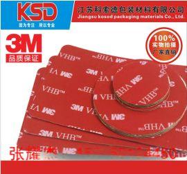 常州3M泡棉胶垫、3MVHB泡棉双面胶