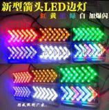 汽车LED照明灯批发/采购