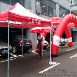 广告帐篷太阳伞拱门道旗制作