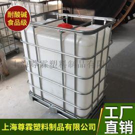 上海食品级500L双氧水吨桶