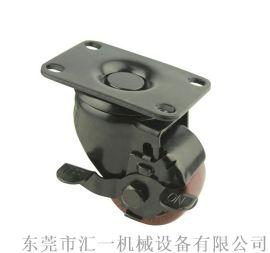 定制脚轮 中型2.5寸聚氨酯脚轮 万向带侧刹车