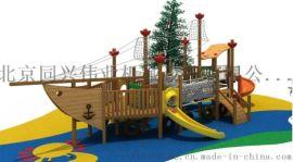 木制海盜船 鞦韆組合滑梯 異型爬網 幼兒戶外玩具