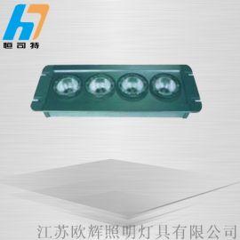 NFE9121應急頂燈/LED應急頂燈/12w應急LED頂燈