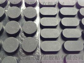 防滑硅胶垫 耐磨防震脚垫
