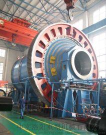 中实洛阳矿用碾磨设备大型选矿球磨机