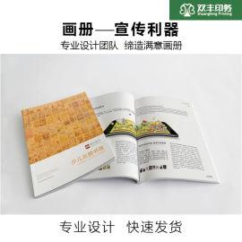 宣传图册企业展会画册样本书定制 宣传册印刷