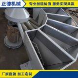 辅料配方机,PVC自动配方机