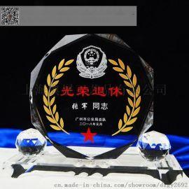 军人退伍礼品,光荣退役纪念品,军人退役奖牌