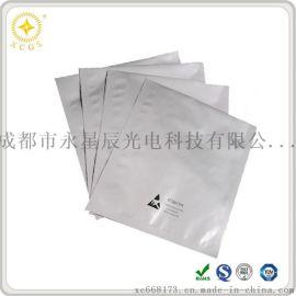 电子产品拉链袋 防静电铝箔自封袋 五金配件镀铝袋