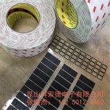 紹興3M9888T雙面膠、原裝正品3M雙面膠