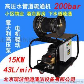 北京  210公斤高压管道清洗疏通机