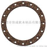 厂家供应南宁耐油软木橡胶密封垫 变压器橡胶软木垫