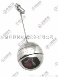 201不锈钢浮球阀 水箱浮球阀 水箱 水塔 浮球阀