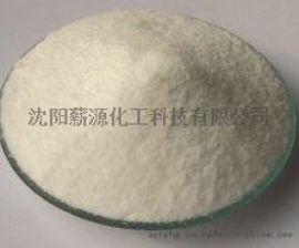 乙酸镉厂家 专业生产乙酸镉 现货 543-90-8