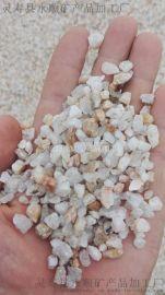 喷砂除锈石英砂,河北喷砂除锈石英砂厂家