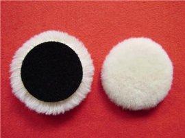 盛海羊毛球