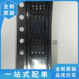 MAX3085 MAX3085ESA 全新原装现货 保证质量 品质 专业配单