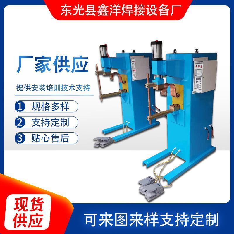 厂家供应  铁丝焊接设备网框焊接机碰焊机