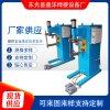 廠家供應  鐵絲焊接設備網框焊接機碰焊機
