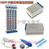 「PTTP普天泰平」MDF卡接式总配线架 单面 电话/语音/音频配线架