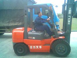 巢湖芜湖蚌埠合力叉车k30销售部电话