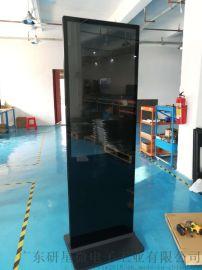 55寸落地立式单机广告机U盘使用循环播放商城刷屏机