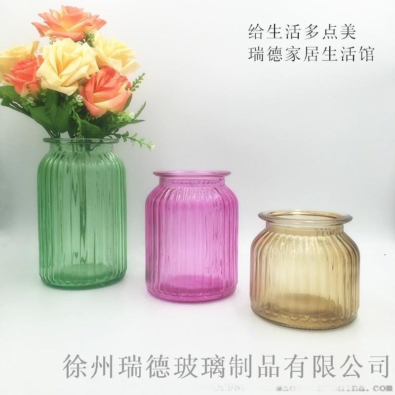 竖条花瓶大号中号小号玻璃花瓶定制瓶型烤漆工艺