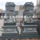 福建石雕麒麟 青石麒麟 花岗岩动物雕塑 石雕动物