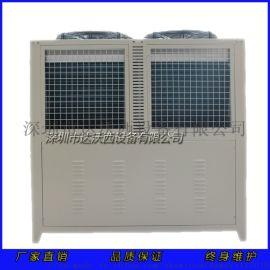 低温冷冻机 风冷低温冷冻机