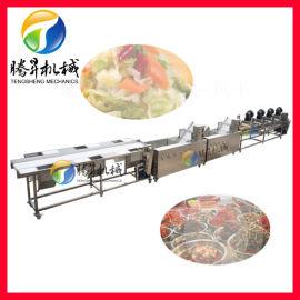 净菜分拣清洗风干加工生产线,净菜加工生产线