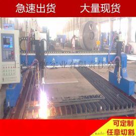 钢板火焰切割、上海钢板切割下料,可来图加工