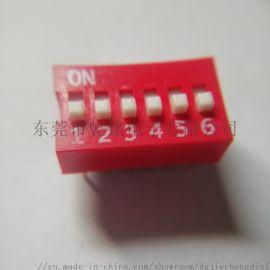 DIP开关8P 插件拨码开关2.54间距编码开关