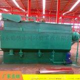 专业制造溶气气浮机 平流式溶气气浮机设备生产厂家