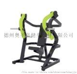 奧聖嘉健身器材坐姿推胸 免維護力量大黃蜂綜合訓練器
