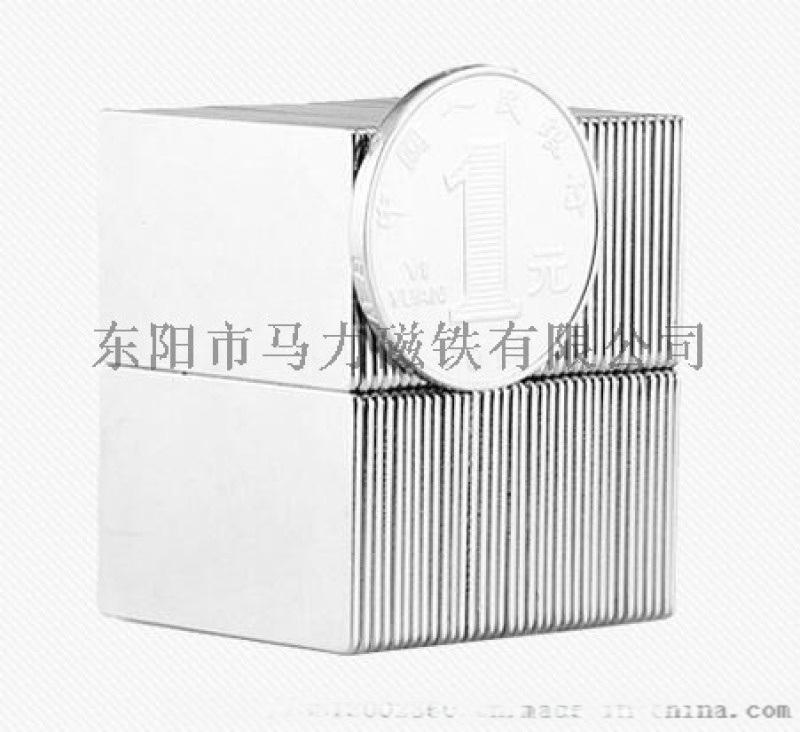 供应大方块钕铁硼磁铁 条形铁氧体 小长方形强力磁铁