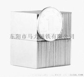 供應大方塊釹鐵硼磁鐵 條形鐵氧體 小長方形強力磁鐵