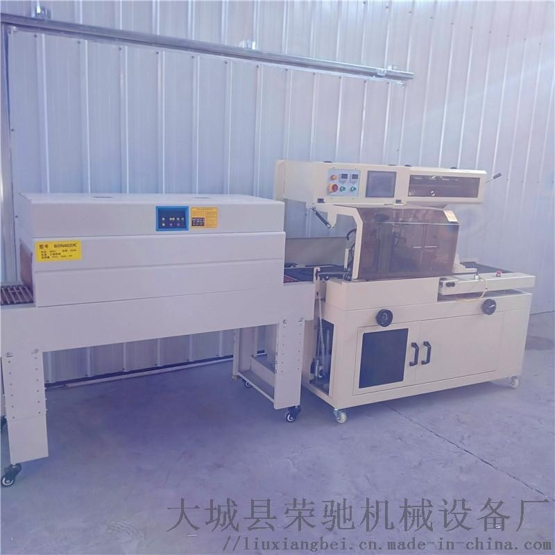 全自动L450型封切机热收缩封切机