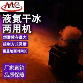 酒吧舞臺液氮幹冰機 婚慶慶典管道地煙機