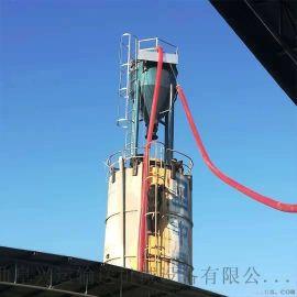 粉煤灰自吸泵三元材料气力输送 零售应用于水泥库的均化系统
