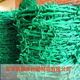 镀锌刺绳防护网 防爬刺绳网 带刺铁丝网