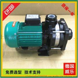 德国威乐水泵MHIL402 403 404 405离心泵热水循环泵空调自动增压泵