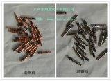 贻顺Q/YS. 624环保型铜镍退除剂高效退除