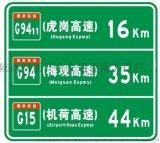 西藏安全交通标志牌制作厂家 拉萨公路标志牌制作厂家