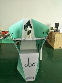洗发水安迪板展架工厂 锦瀚展示设计日化类展示道具