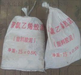苏州水渠密封防水专用聚氯乙烯胶泥生产厂家